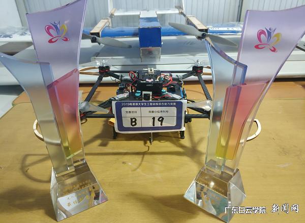 参赛无人机作品和奖杯.png