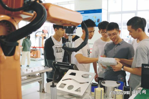 机器人工程专业.png