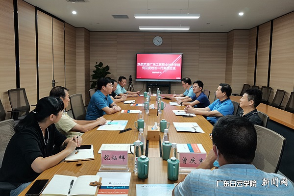 黄大乾校长与广东工贸职业技术学院校领导在会上交流.jpg