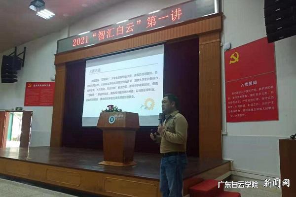 """杨辉副主任正在介绍""""互联网+""""大赛.jpg"""
