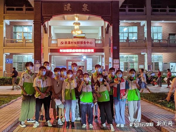 泉溪村志愿服务队.jpg